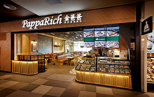 PappaRich-Mitsui Outlet Park Taichung Port Restaurant