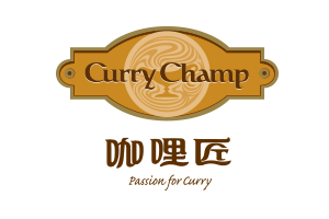 Curry Champ